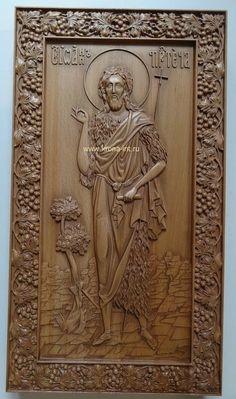 St Jean Le Précurseur