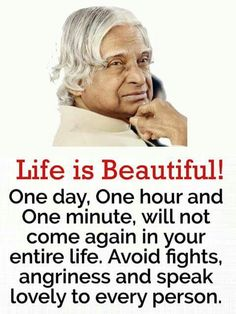"""Abdul Kalam Best 61 Image Quotes and Inspirational sayings """"missile man of India"""" Apj Quotes, Motivational Picture Quotes, Life Quotes Pictures, Inspirational Quotes About Success, Morning Inspirational Quotes, Wisdom Quotes, True Quotes, Words Quotes, Quotes Positive"""