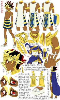 Pharaoh Atem Perfect cosplay