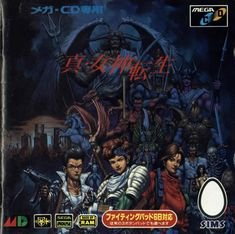 Shin Megami Tensei covers for Super Famicom, PC Engine, and Mega CD (Atlus, Sega Cd, Shin Megami Tensei Persona, Classic Video Games, Fullmetal Alchemist, Box Art, Cover, Movie Posters, Image, Devil