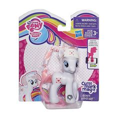 Ribbon Hair Nurse Redheart Brushable listed on Walgreens Website | All About MLP Merch