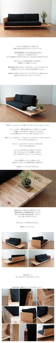 ソファ/3人掛け/ソファー/国産/杉/シック/モダン/無垢/オイル。国内生産 CNT-S-Kodama-3P 選べるファブリック