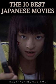 These are 10 of the best Japanese movies you can watch for entertainment and to understand Japanese culture more of you have an interest in Japan or travel to Japan. Japan Travel Guide, Packing Tips For Travel, Travel Goals, Asia Travel, Travel Guides, Travel Themes, Travel Destinations, Beautiful Places In Japan, Inspirational Movies