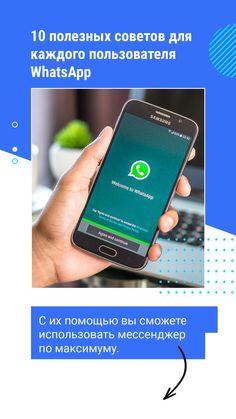 Whatsapp Samsung, Microsoft Excel, Smart Tv, Wifi, Life Hacks, Smartphone, How To Remove, Internet, Social Media