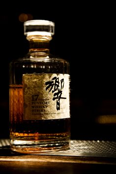 all style and some substance… sentry whisky hibiki