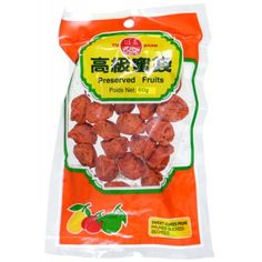 Sweet Cured Prune - [Red]