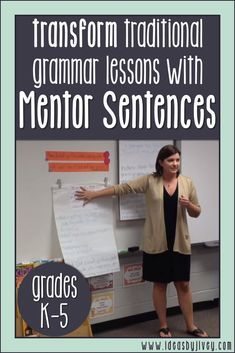 More and more teachers are discovering each day that teaching with mentor sentences is the perfect way to teach grammar and author's craft! Students will improve their writing and grammar understanding as they learn from the amazing authors of your favori