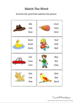 Free Printable Kindergarten Lessons
