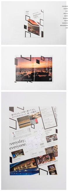 九十九島ベイサイドホテル&リゾート フラッグス Page Design, Layout Design, Web Design, Graphic Design, Pamphlet Design, Booklet Design, Editorial Layout, Editorial Design, Brand Book