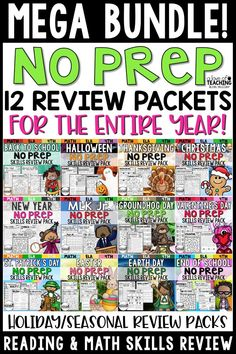 Looking for reading and math test prep practice?   Your students will love these fun review activities, and you'll love the ease of planning. Easily review reading and math skills with this MEGA BUNDLE of Holiday/Seasonal NO PREP packets! Use for small group, deskwork, or homework.   Includes activities for: Back to School, Halloween, Thanksgiving, Christmas, New Year, MLK Jr., Groundhog Day, Valentine's Day, St. Patrick's Day, Easter, Earth Day, and End of School!