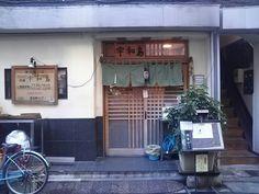 ●宇和島 [新橋] http://alike.jp/restaurant/target_top/22336/#今日のAlike