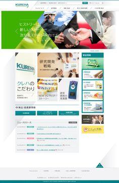 http://www.kureha.co.jp/