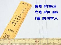 裸ワイヤー 針金 #28 太さ約0.3mm http://ift.tt/2dX6yey #手芸 #手芸用品 #ハンドメイド #もりお