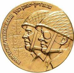 "Israel Gold medal 1967 ""liberation"" Jerusalems. 875 fine, 29.24 g. extremley fine  Dealer Teutoburger Münzauktion GmbH  Auction Starting Price: 800..."
