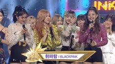 BLACKPINK - '붐바야(BOOMBAYAH)' 0821 SBS Inkigayo : '휘파람(WHISTLE)' NO.1 OF...