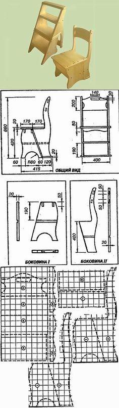 Стул-стремянка своими руками - сделай сам - Интересные статьи для Дачников - Моя ФАЗЕНДА #woodworkingprojects