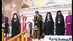 Ecumenical Prayer with Pope Francis, from El-Botroseya Church, Cairo, Eg...