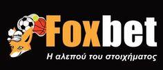 Προγνωστικά+στοιχήματος+-+Το+ποδόσφαιρο+είναι+ένα+άθλημα+με+παγκόσμια+επιρροή.+Καθημερινά+προσελκύει+εκατομμύρια+φιλάθλους+στις+πέντε+ηπείρους,+προσφέροντας++ψυχαγωγία+και+ένα+μοναδικό+θέαμα. Greece, Company Logo, Logos, Greece Country, Logo