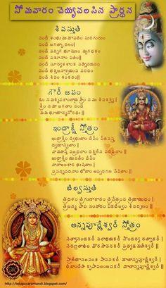 Som Hindu Vedas, Shiva Hindu, Hindu Rituals, Shiva Shakti, Hindu Deities, Hinduism, Vedic Mantras, Hindu Mantras, Telugu Inspirational Quotes
