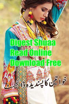 Ebook download blasphemy tehmina durrani free