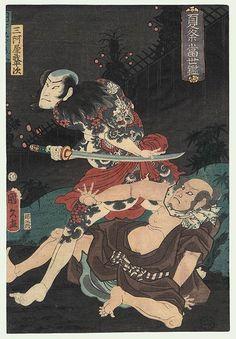 Rogue by Kunihisa [1859]