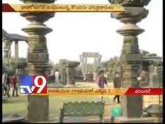 Where is Kakatiya dynasty's Raj Mahal!