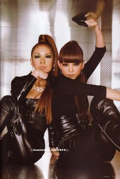 無題 Leather Leggings, Leather Skirt, Hip Hop Singers, Beauty Makeup, Hair Beauty, Sleek Ponytail, Gyaru, Love People, Her Style