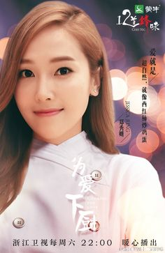 Jessica Being a Cutie @ Chef Nic - OMONA THEY DIDN'T! Endless charms, endless possibilities ♥