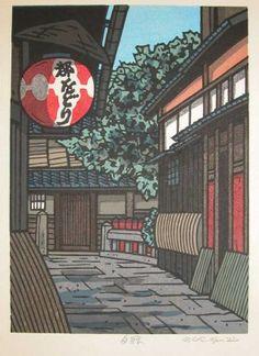 Nishijima, Katsuyuki (1945 - ) Back Street 1990