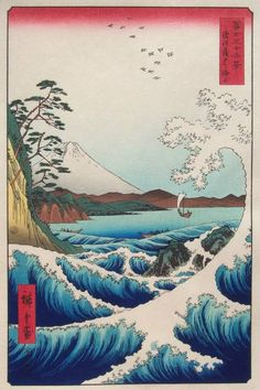 Hiroshige,  1797 - 1858) was a Japanese ukiyo-e artist, and one of the last great artists in that tradition. In later life, He dominated landscape printmaking with his unique brand of intimate, almost small-scale works compared against the older traditions of landscape painting descended from Chinese landscape painters.
