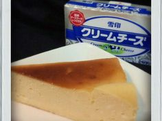 ■糖質制限■幸せチーズケーキ簡単太らないの画像