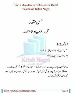 Novels To Read, Best Novels, Urdu Novels, Most Romantic, Urdu Poetry, Reading, Mirrors, Girly, Women's