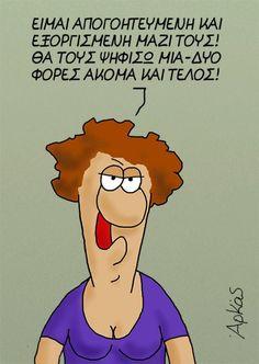 «Σπάει κόκαλα» το νέο σκίτσο του Αρκά- Η εξοργισμένη ψηφοφόρος [εικόνα]   iefimerida.gr Free Therapy, Funny Drawings, Funny Times, Greek Quotes, Funny Cartoons, Funny Photos, Me Quotes, Family Guy, Jokes