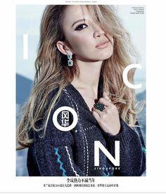 CoCo Lee Coco Lee, Kitchen Set Up, I Icon, Luxury Lifestyle, Diva, Singapore, Instagram Posts, Fashion Beauty, Magazine