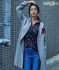 Song Ji Hyo goes casual chic for 'Singles' magazine | allkpop.com