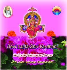 श्री ललिता देवी समस्त ब्रह्माण्ड की माता हैं। वे शाष्वत हैं, दयावान हैं, करुणानिधान हैं और अपने भक्तों पर ज्ञान, समृद्धि और अनन्त आनन्द की वर्षा करती हैं। श्री ललिता सहस्रनाम ललिता देवी के 1000 गुण हैं। उनका प्रत्येक नाम चेतना के एक-एक गुण को दर्शाता है और अत्यन्त महिमाकारी हैं। सहस्रनाम का पाठ करने वाले या श्रवण करने वाले की चेतना में तथा वातावरण में ललिताम्बा जी के इन समस्त गुणों का जागरण होता है। Arts And Crafts, Artwork, Movies, Movie Posters, Stuff To Buy, Green Houses, Work Of Art, Auguste Rodin Artwork, Films