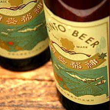 神都麥酒。伊勢の地ビール。苦味のあるしっかりした味わい。