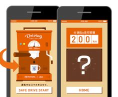 Toyota Is Giving Free Coffee To Drivers Who Stay Off Their Phone | Co.Exist | ideas + impact
