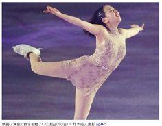 Stars on Ice JAPAN TOUR 2015