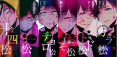 Osomatsu, Karamatsu, Choromatsu, Ichimatsu, Jyushimatsu y Todomatsu Dark Anime Guys, Cute Anime Guys, Anime Art Girl, Manga Art, Mad Hatter Anime, Yandere Boy, Anime Siblings, Evil Anime, Anime Toys