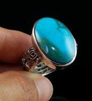 Blue Kingman Turquoise Ring