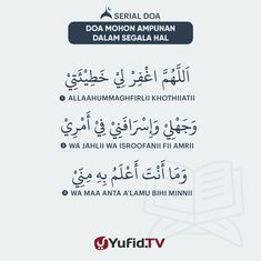 Doa Mohon Ampunan dalam Segala Hal (Part Islamic Love Quotes, Islamic Inspirational Quotes, Muslim Quotes, Hijrah Islam, Doa Islam, Islamic Phrases, Islamic Messages, Reminder Quotes, Self Reminder