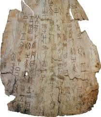 Ancient writing from the Indus River Valley. It is unknown what exactly is written here.