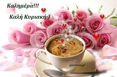 Καλημέρα για την κάθε μέρα Good Morning, Tea Cups, Motto, Picture Polish, Buen Dia, Bonjour, Good Morning Wishes, Mottos, Cup Of Tea