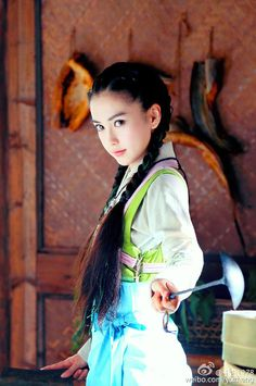 Yun Zhong Ge 云中歌