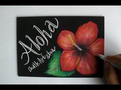 黒板を使ったチョークアートの描き方:ハイビスカス(chalkart :drawing hibiscus)