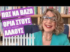 Πώς να βάζω όρια στους άλλους και πώς να λέω ΌΧΙ Agnes Alice Mariakaki - YouTube Kos, Youtube, Aries, Youtubers, Youtube Movies, Blackbird