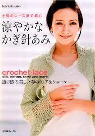 Resultado de imagen para revistas decostura japonesa