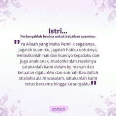 Gambar mungkin berisi: teks Husband Quotes From Wife, Wife Quotes, Family Quotes, Reminder Quotes, Self Reminder, Positive Quotes, Motivational Quotes, Inspirational Quotes, Islam Marriage