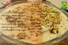 Firni Indian Food Recipes, Asian Recipes, Sweet Recipes, New Recipes, Easy Recipes, Shireen Anwar Recipes, Masala Tv Recipe, Pakistan Food, Kitchens